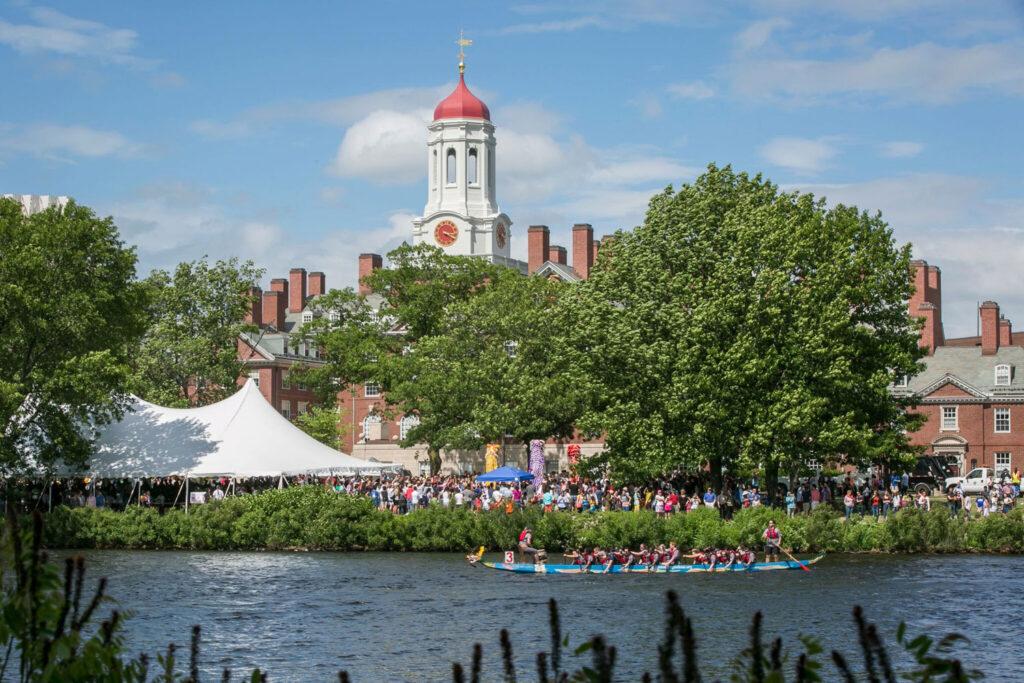 Harvard område i Boston, Massachusetts.